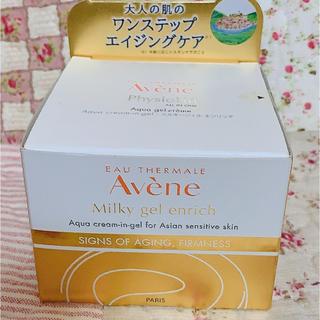 Avene - アベンヌ