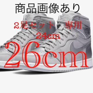NIKE - nike jordan 1 HI OG TOKYO ジョーダン1 ナイキ aj1