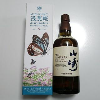 サントリー - 山崎 シングルモルト & マルスウイスキー 浅葱斑 (アサギマダラ)8年