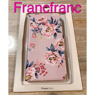 フランフラン(Francfranc)の🌟フランフラン手帳型携帯ケース🌟(iPhoneケース)