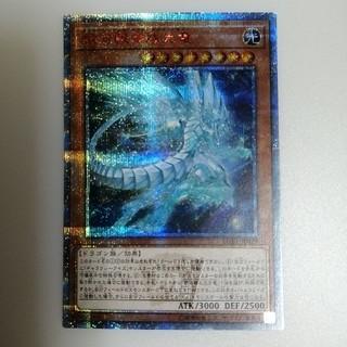 コナミ(KONAMI)の銀河眼の残光竜 20th ③(シングルカード)