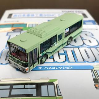トミー(TOMMY)の京都市交通局 バスコレクション  西日本車体工業96MC 京都市バス バスコレ(鉄道模型)