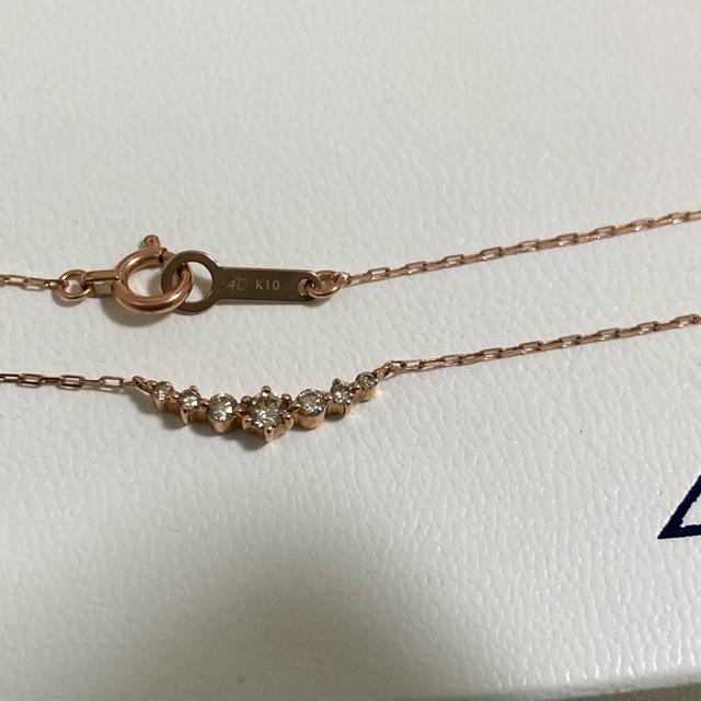 4℃(ヨンドシー)の最終値下げ★4℃【K10PG】ネックレス 横並び レディースのアクセサリー(ネックレス)の商品写真
