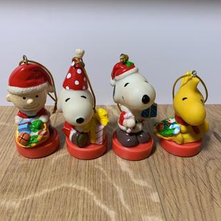 SNOOPY - スヌーピー クリスマス オーナメント 4点セット