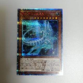 コナミ(KONAMI)の銀河眼の残光竜 20th ④(シングルカード)
