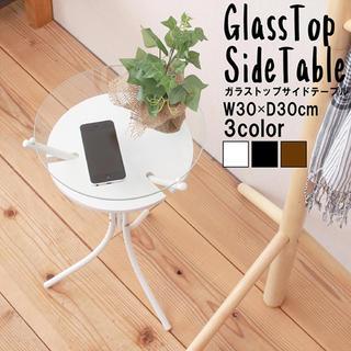 ガラストップサイドテーブル/机/テーブル/ホワイト