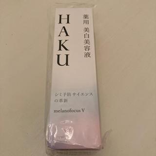 SHISEIDO (資生堂) - 新品 資生堂 HAKU メラノフォーカスV 45(45g)