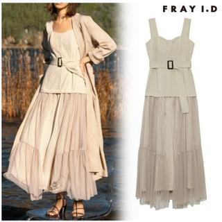 FRAY I.D - FRAY I.D チュールスカートタイトドレス ワンピース 20SS今季新作