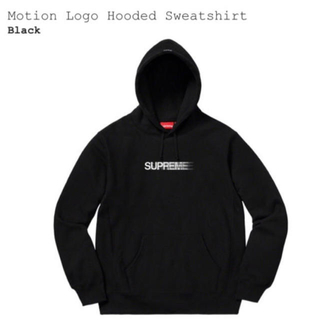 シュプリーム(Supreme)のsupreme motion logo hooded sweatshirt 黒(パーカー)