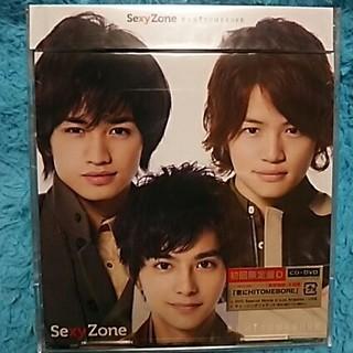 セクシー ゾーン(Sexy Zone)の新品初回盤D☆君にHITOMEBORE(CD+DVD)Sexy Zone(ポップス/ロック(邦楽))