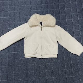 ベビーギャップ(babyGAP)のベビーギャップ セーター ファミリア ミキハウス プティマイン BREEZE(カーディガン)
