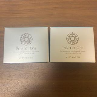 パーフェクトワン(PERFECT ONE)のパーフェクトワン ホワイトニングジェル 75g(オールインワン化粧品)