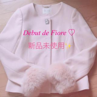 Debut de Fiore - 【新品未使用】Debut de Fiore ショートファーコート