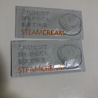 スチームクリーム(STEAM CREAM)の【新品】スチームクリーム 全身用保湿クリーム(ボディクリーム)