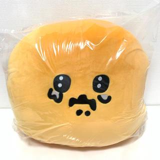 TAITO - 自分ツッコミくま もちもち腕枕クッション ぬいぐるみ Part2 プライズ