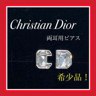 クリスチャンディオール(Christian Dior)の【希少デザイン‼️】ディオール DIOR ピアス CDロゴ(ピアス)