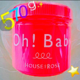 HOUSE OF ROSE - House of Rose  Oh!Baby☆570g☆新品未使用品