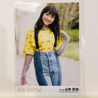 AKB48 - AKB48 山本彩加 生写真 11月のアンクレット