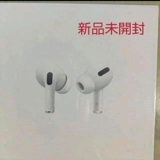 Apple - AirPods Pro MWP22J/A Apple【新品未開封】