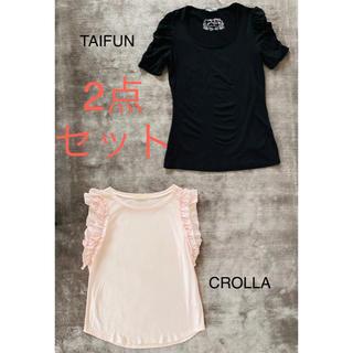 クローラ(CROLLA)の❤️袖デザイン2点セット❤️ 袖なしピンクトップス、袖ありブラックトップス(カットソー(半袖/袖なし))