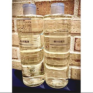 ムジルシリョウヒン(MUJI (無印良品))のMUJI        導入化粧液  2本(ブースター/導入液)
