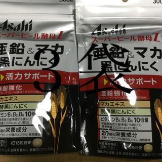 小林製薬 - スーパービール酵母Z 亜鉛&マカ 黒にんにく(300粒)  3袋セット