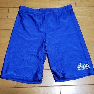 アシックス(asics)のアシックス FOOTBALL GEAR ブルー Oサイズ(ウェア)