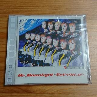 モーニングムスメ(モーニング娘。)のモーニング娘。/Mr.Moonlight~愛のビッグバンド~(ポップス/ロック(邦楽))