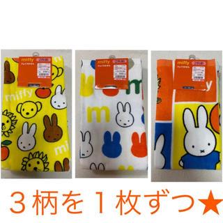 シマムラ(しまむら)のミッフィー フェイスタオル 3枚セット 新品未使用(タオル/バス用品)