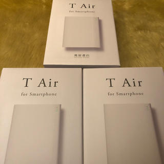 アイオーデータ(IODATA)の新品未使用3セット TAIR for Smartphone CDレコーダー 蔦屋(その他)