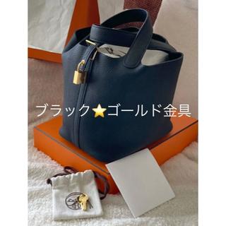 Hermes - エルメス ピコタンロックpm ⭐️ゴールド金具⭐️新品