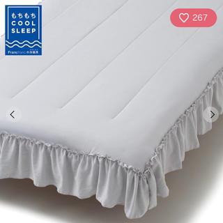 Francfranc - フランフラン ふわろ ベッドパッド フリル セミダブル グレー