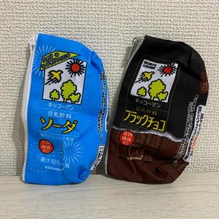 キッコーマン(キッコーマン)の【新品】豆乳ポーチ(ポーチ)