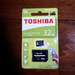 トウシバ(東芝)の★アダプタ付き★マイクロSDカード★東芝★microSD 32GB★(その他)