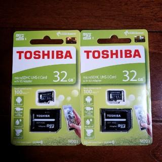 トウシバ(東芝)の【2枚セット】★アダプタ付き★マイクロSDカード★東芝★microSD 32GB(その他)