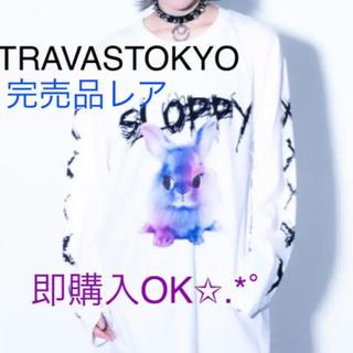 ミルクボーイ(MILKBOY)の早い者勝ち TRAVAS TOKYO トラヴァストーキョー ラビットビッグロンT(Tシャツ(長袖/七分))