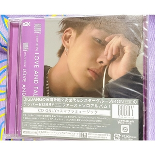iKON - ikon💗バビ BOBBY ソロアルバム 未再生