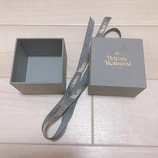 ヴィヴィアンウエストウッド(Vivienne Westwood)のヴィヴィアンウエストウッド 箱のみ(ショップ袋)