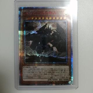 コナミ(KONAMI)のオベリスクの巨神兵 20th 1枚(シングルカード)