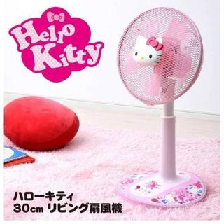 【ほぼ新品・展示品】ハローキティ 30cmリビング扇風機 FL-KT305