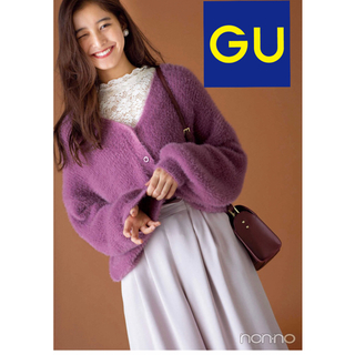 GU - ジーユー レースハイネックT(長袖)  ホワイト Mサイズ 未使用美品