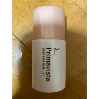 プリマヴィスタ(Primavista)のプリマヴィスタ 皮脂崩れ防止化粧下地 お試し(化粧下地)