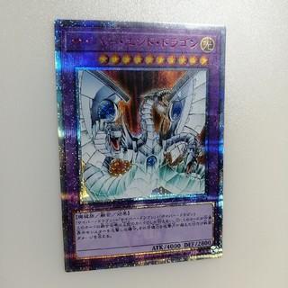 コナミ(KONAMI)のサイバー・エンド・ドラゴン 20thシク 1枚(シングルカード)