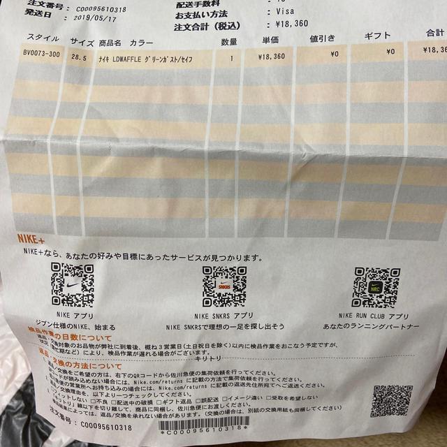 NIKE(ナイキ)のNIKE sacai LD WAFFLE ナイキ サカイ 28.5 メンズの靴/シューズ(スニーカー)の商品写真