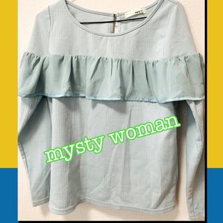 ミスティウーマン(mysty woman)のmysty womanトップス(カットソー(長袖/七分))