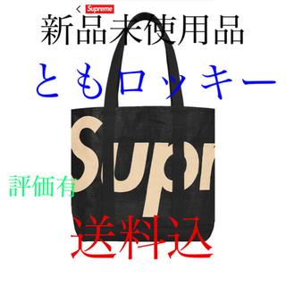 シュプリーム(Supreme)のSupreme raffia tote Black(トートバッグ)