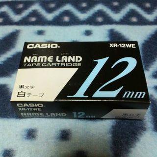カシオ(CASIO)の★新品★ CASIO ネームランド 12mm幅 白テープ(黒文字)(その他)