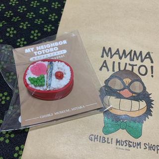 ジブリ - ジブリ美術館オリジナルマグネット となりのトトロ「サツキとメイのお弁当」