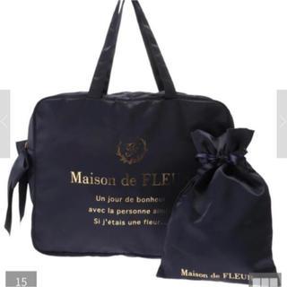 メゾンドフルール(Maison de FLEUR)の【即日発送】Maison de FLEUR トラベルバッグ(トラベルバッグ/スーツケース)