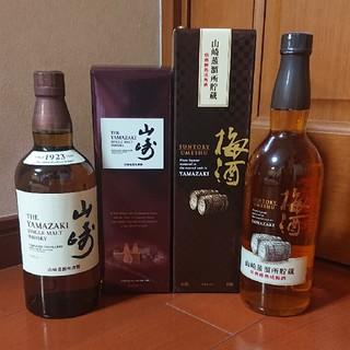 山崎ウイスキーと梅酒